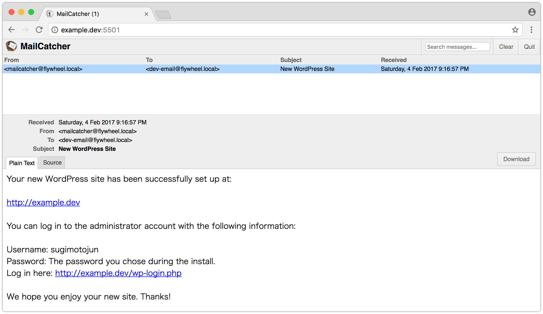 MailCatcher でメール確認